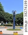 時計台 時計 公園の写真 38274199
