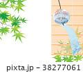 風鈴 もみじ 江戸風鈴のイラスト 38277061