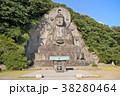 鋸山日本寺の大仏 38280464