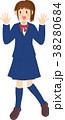 人物 ポーズ 学生のイラスト 38280684
