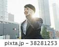 ビジネスマン 若い 屋外の写真 38281253