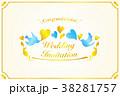 ウェディング 装飾カード 38281757