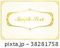 ヴィンテージカード 飾りフレーム 38281758