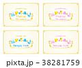 ウェディング 装飾カードセット 38281759