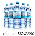 Group of plastic drink water bottles 38283590