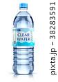 Plastic drink water bottle 38283591