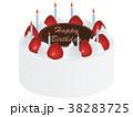 ケーキ 誕生日ケーキ バースデーケーキのイラスト 38283725