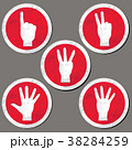 標識 看板 サインのイラスト 38284259