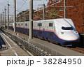 E4系 MAX 新幹線の写真 38284950