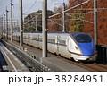 新幹線 北陸新幹線 e7系の写真 38284951
