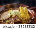 美味しい日本のラーメン 38285582