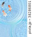 金魚 波紋 水面のイラスト 38286801