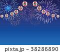 花火大会 提灯 花火のイラスト 38286890