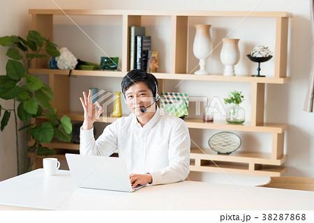 オンライン学習 38287868