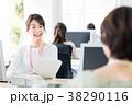 ビジネスウーマン ビジネス オフィスの写真 38290116