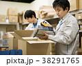 倉庫 作業 男性の写真 38291765