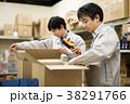 倉庫 作業 男性の写真 38291766