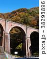 碓氷第三橋梁 めがね橋 紅葉の写真 38293896