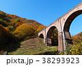 碓氷第三橋梁 めがね橋 紅葉の写真 38293923