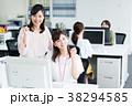 ビジネスウーマン ビジネス 女性の写真 38294585