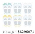 上履き_バリエーションB 38296071