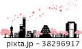 桜大阪シルエット 38296917