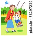 ブランコで遊ぶ親子 38297239