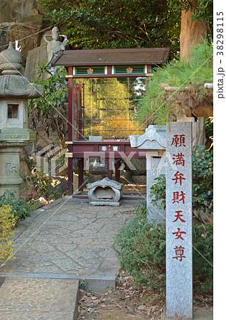下総中山散歩:奥之院 願満弁財天女尊 正中山法華経寺  38298115