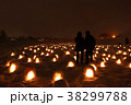 横手 かまくら祭り 蛇の崎川原 ミニかまくらと観光客 イメージ 38299788