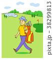ゴルフをする男性 38299813