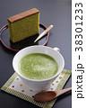 抹茶ラテ 38301233