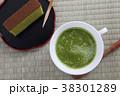抹茶ラテ 38301289