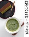 抹茶ラテ 38301462