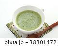 抹茶ラテ 38301472