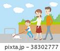 犬 散歩 家族のイラスト 38302777