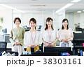 ビジネスウーマン オフィス チームの写真 38303161