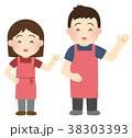 笑顔の店員さん(若い男女) 38303393