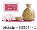 お猪口 徳利 日本酒のイラスト 38303441