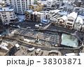 草津温泉 湯畑 38303871