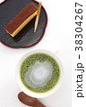 抹茶ラテ 38304267