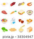 食 料理 食べ物のイラスト 38304947