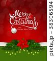 クリスマス デコレーション 装飾のイラスト 38306594