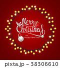 クリスマス デコレーション 装飾のイラスト 38306610