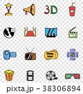 シネマ セット 組み合わせのイラスト 38306894