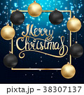 Merry Christmas and New Year Background. Vector 38307137