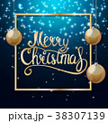 Merry Christmas and New Year Background. Vector 38307139