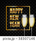 Merry Christmas and New Year Background. Vector 38307146