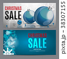 Christmas and New Year Sale Gift Voucher, Discount 38307155