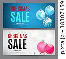 Christmas and New Year Sale Gift Voucher, Discount 38307159