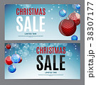 Christmas and New Year Sale Gift Voucher, Discount 38307177